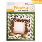 Рамочки декоративные для скрапбукинга с фольгированием «Зимние грёзы», 8 × 11 см