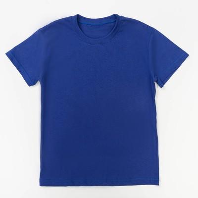 Футболка детская однотонная, рост 98, цвет синий Ш-006