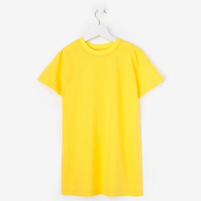 Футболка детская однотонная, рост 98, цвет желтый Ш-006