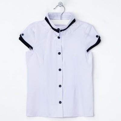 Блузка для девочки 2128, цвет белый, р-р 36