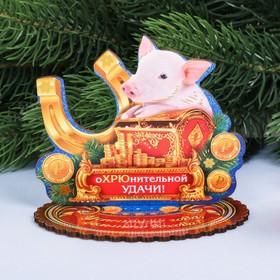 """Подкова новогодний сувенир """"Охрюнительной удачи"""""""