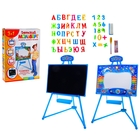 Мольберт двухсторонний с пеналом, с магнитными буквами, цифрами и знаками, цвет голубой