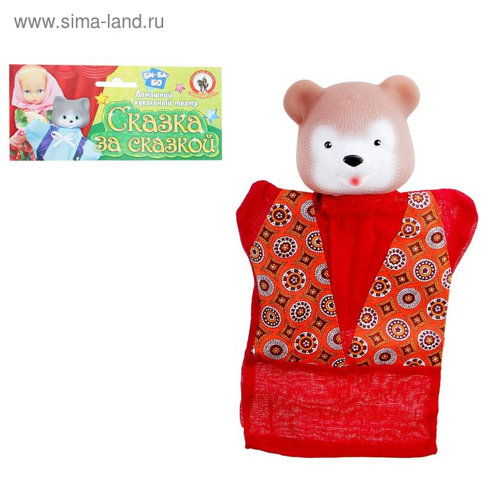 "Кукла - перчатка ""Медведь"""