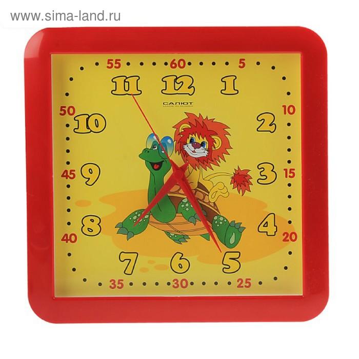 """Часы настенные квадратные """"Львенок"""", детские"""