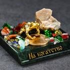 "Сувенир-подставка ""Лягушка"""