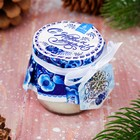 """Новогодняя свеча баночка для варенья """"Тепла и уюта"""", 4,5 х 5,5 см"""