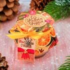 """Новогодняя свеча баночка для варенья """"Большого счастья"""", 4,5 х 5,5 см"""