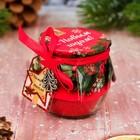 """Новогодняя свеча баночка для варенья """"Нежности и тепла"""", 4,5 х 5,5 см"""