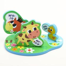 Набор игрушек для ванны «Ферма»