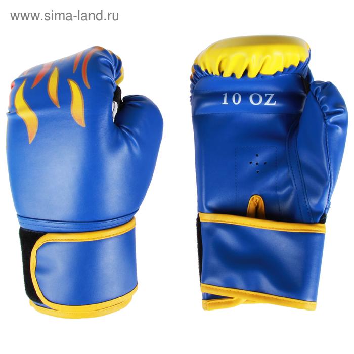 Перчатки боксерские, 10 унций, цвета МИКС