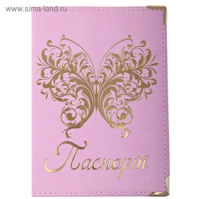 """Обложка для паспорта """"Узор-бабочка"""""""