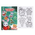 """Фреска-магнит новогодняя """"Дед Мороз и зайка"""", набор: 4 шт."""