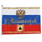 "Флаг с золотым тиснением ""Магнитогорск"""