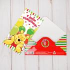 """Открытка-конверт для денег """"С Днем Рождения!"""", Медвежонок Винни и его друзья"""