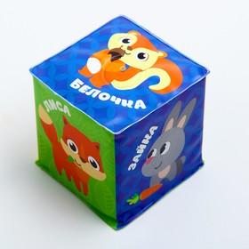 Мягкий кубик «Лесные друзья» с пищалкой, размер 7х7 см, для купания