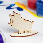 "Заготовка ""Маленький свин"", на подставке, Символ Года 2019, 6х6х2см"