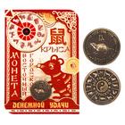 """Монета восточный гороскоп """"Крыса"""""""