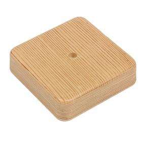 Коробка распределительная T-plast, 75х75х20 мм, сосна, 50.12.003.0002, Ош