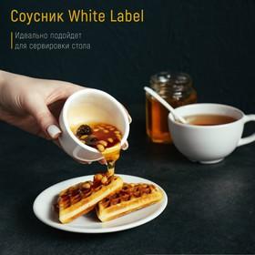 Соусник 150 мл White Label Ош