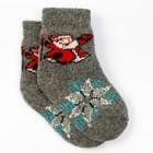 """Носки детские шерстяные 3с45 """"Дед мороз"""" цвет серый, р-р 10"""
