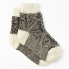 Носки детские шерстяные 3с40 Фактурная вязка цвет белый, р-р 14