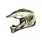 """Шлем """"THH"""" TX-12 #14 бело-салатовый, размер M"""