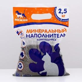 Наполнитель комкующийся 'Пижон', объём впитываемости до 5 л, 2,5 кг Ош