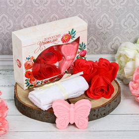 Подарочный набор 'Дорогому учителю': мыльные лепестки (6 шт.), полотенце, мыло Ош