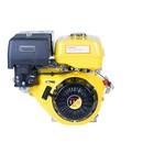 Двигатель бензиновый FIRMAN SPE340
