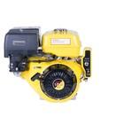 Двигатель бензиновый FIRMAN SPE440E