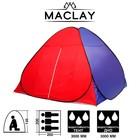 Палатка самораскрывающаяся 200х200х135 см, цвет синий