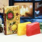 """Подарочный набор """"Тепла и уюта"""": два мыла ручной работы"""