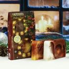 """Подарочный набор """"Уютного Нового года"""": два мыла ручной работы"""