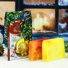 """Подарочный набор """"С Новым Годом"""": два мыла ручной работы"""