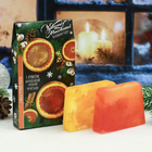 """Подарочный набор """"Чудесных мгновений в Новом году"""": два мыла ручной работы"""