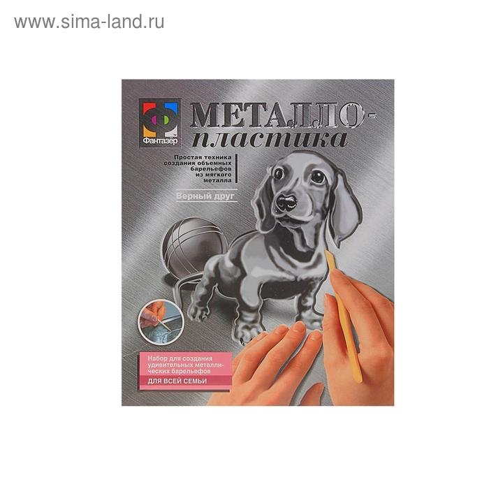 """Набор для творчества Металлопластика """"Верный друг. Собака"""" № 7"""