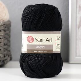 Пряжа 'Etamin' 100% акрил 180м/30гр (422 чёрный) Ош