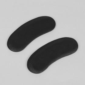 Пяткоудерживатели (мяг пластик) на кл основе 10,5*4*0,4см (пара) чёрн Ош