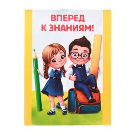 Блокнот А7 16 листов 'Школьный блокнот' Ош