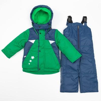 Комплект для мальчика КТ13018-23, цвет  зелёный/деним, рост 86 см
