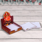 """Бумага для записей в коробке """"Денежного года"""", 250 листов"""