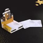 """Бумага для записей в коробке """"С Новым Годом"""", 250 листов"""