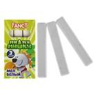 Мелки белые 3 штуки FANCY