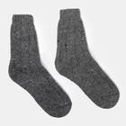 Носки мужские теплые, цвет МИКС, размер 25