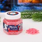 """Соль для ванн """"Тепла этой зимой"""" с ароматом зимней вишни, 250 г"""