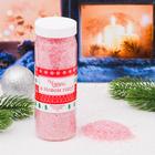 """Соль для ванн """"Чудес в Новом году"""" с ароматом малинового чизкейка, 700 г"""