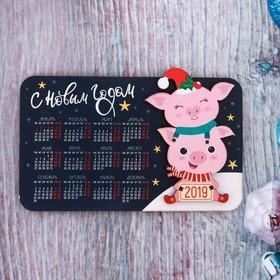 """Магнит-календарь деревянный """"С Новым годом!"""""""