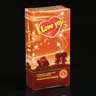 Презервативы I Love You  с ароматом фруктов МИКС, 12 шт