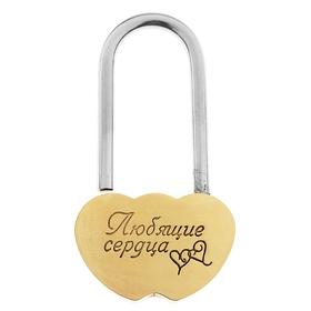 Замок свадебный 'Любящие сердца' Ош
