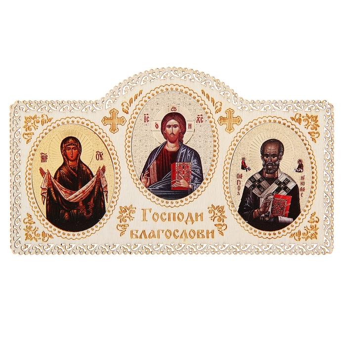 """Триптих в авто """"Покров Пресвятой Богородицы. Иисус Христос. Николай Чудотворец"""""""
